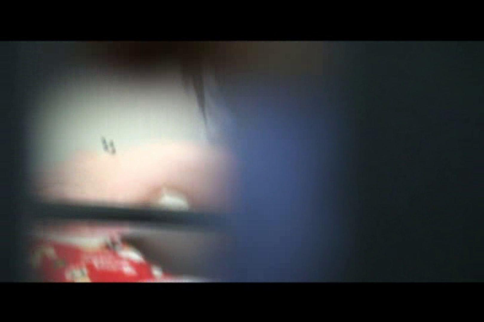 独占配信!無修正! 看護女子寮 vol.12 OLのエロ生活  86連発 64