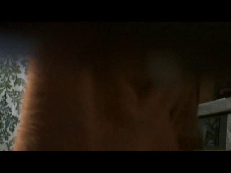 独占配信!無修正! 看護女子寮 vol.04 OLのエロ生活 オマンコ動画キャプチャ 81連発 58