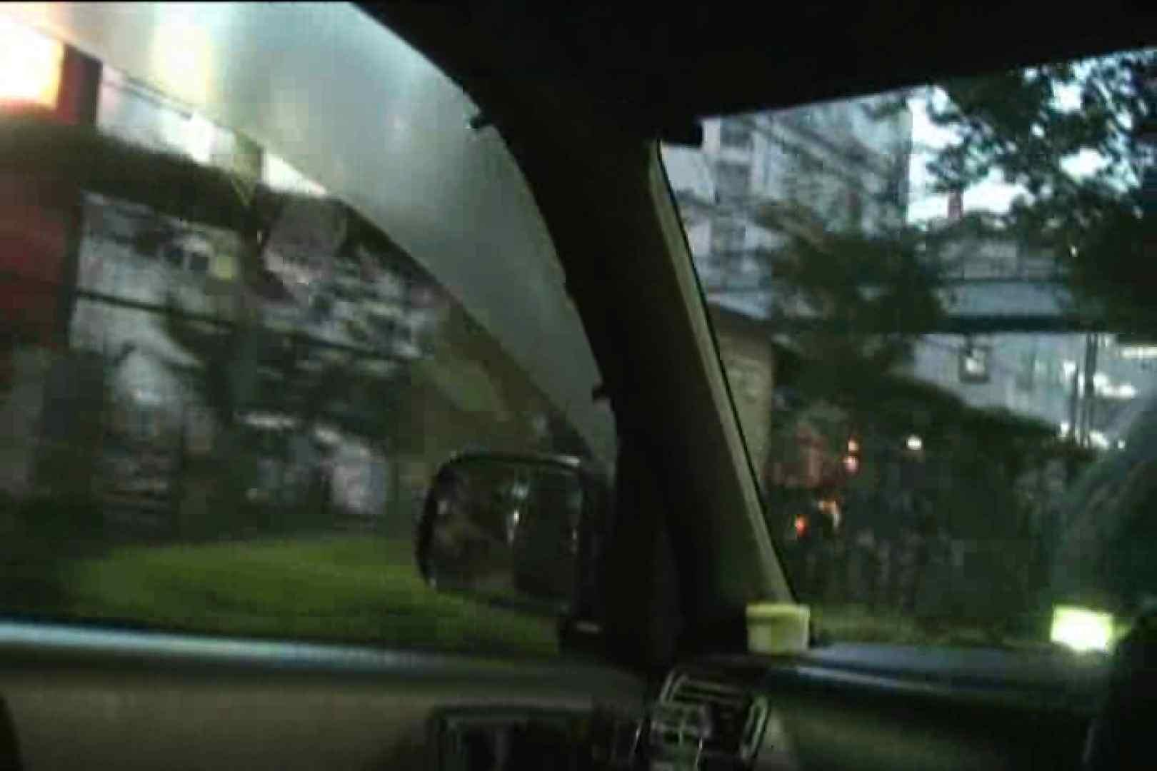 車内で初めまして! vol01 ハプニング 濡れ場動画紹介 105連発 3