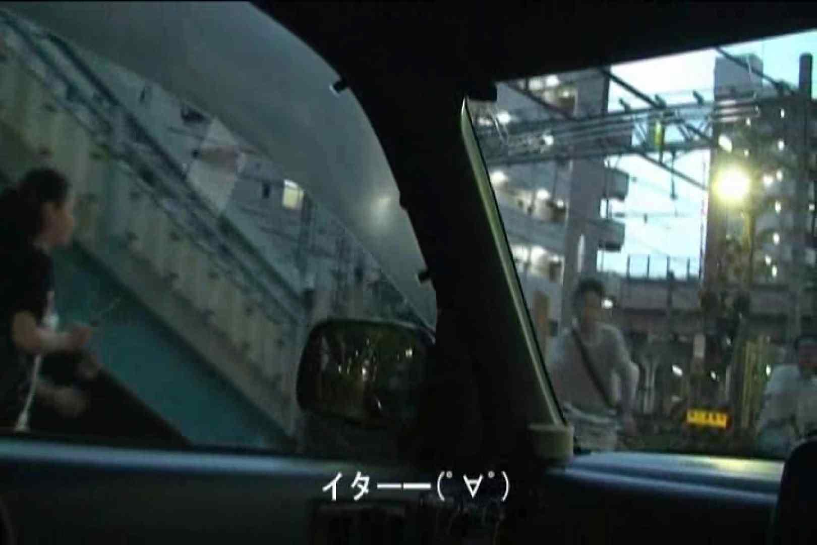 車内で初めまして! vol01 エッチ 性交動画流出 105連発 4