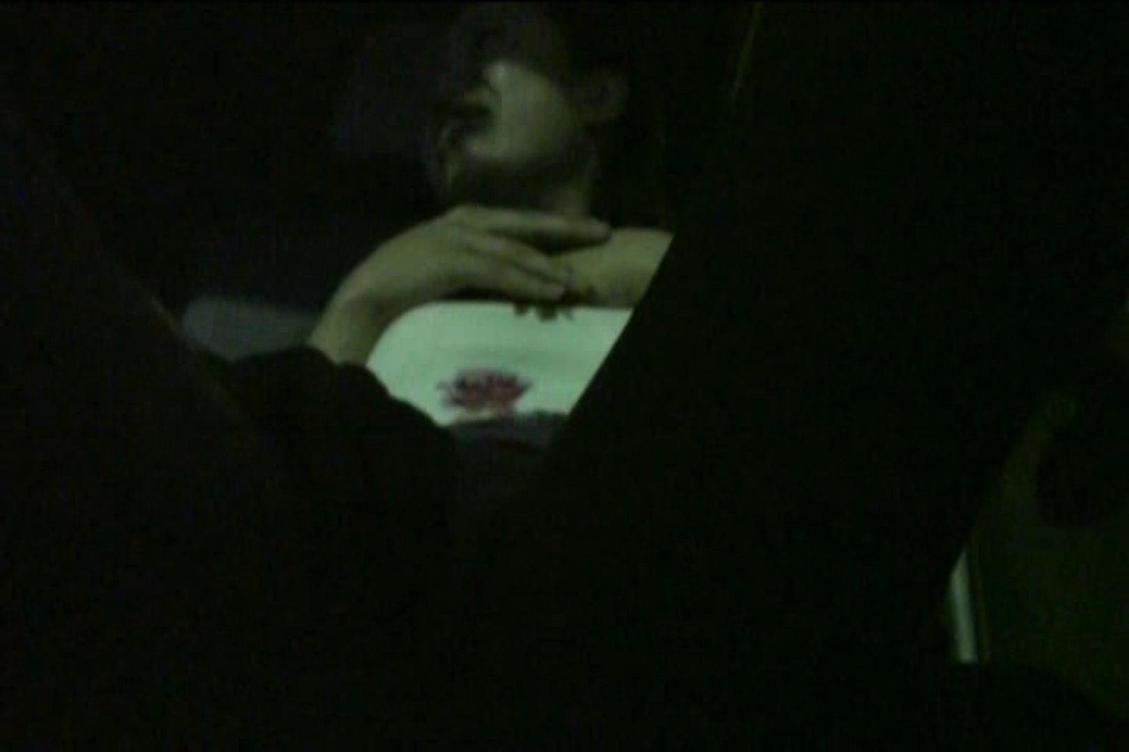 車内で初めまして! vol01 車 盗撮動画紹介 105連発 12