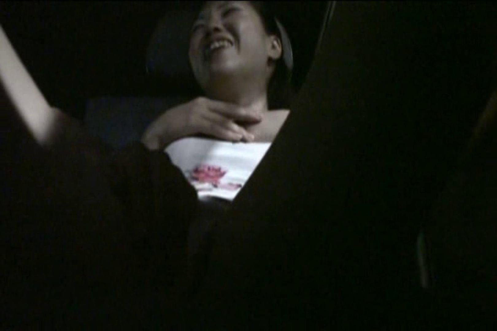 車内で初めまして! vol01 出会い系 おまんこ無修正動画無料 105連発 13