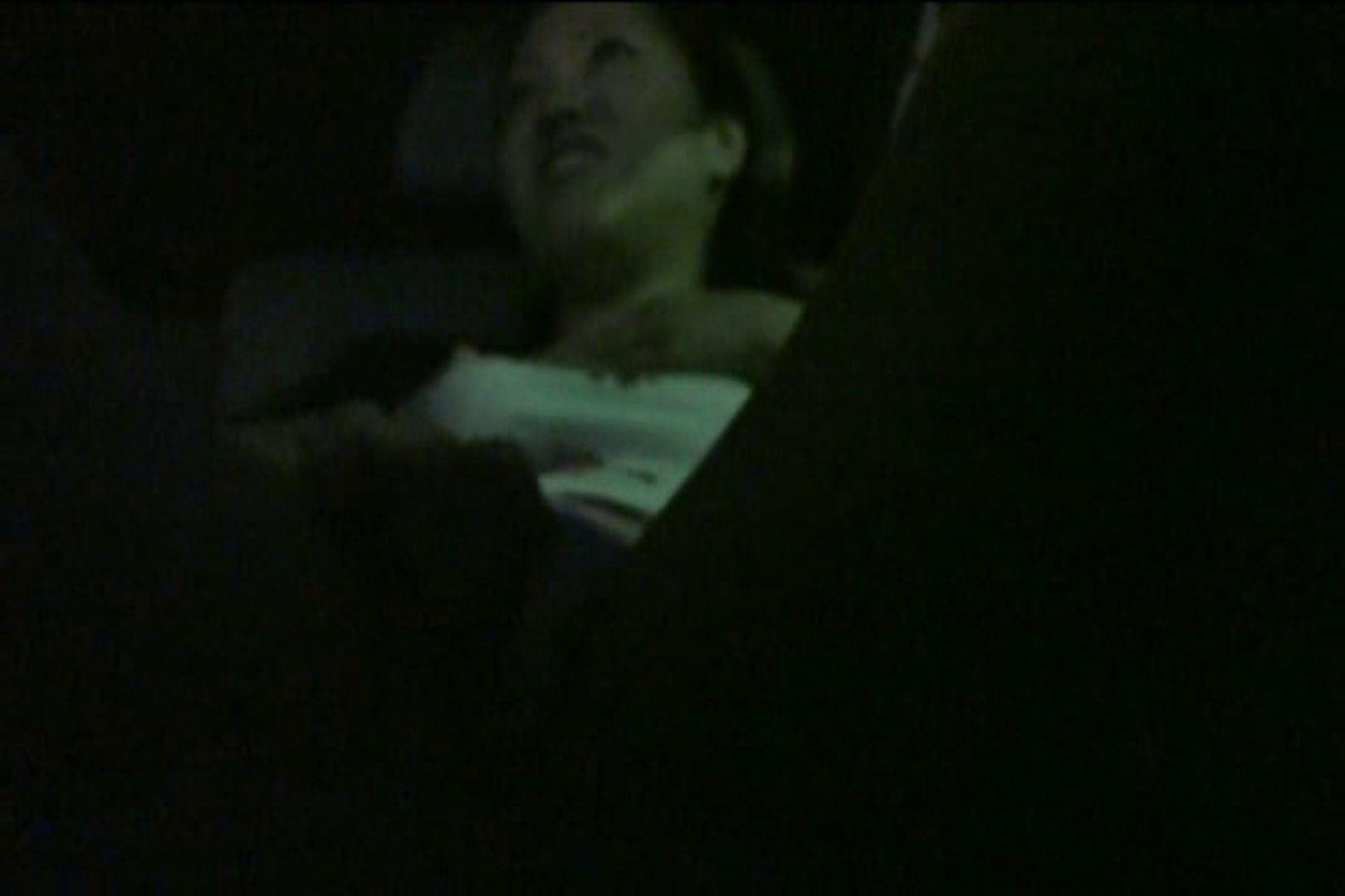 車内で初めまして! vol01 投稿 オマンコ動画キャプチャ 105連発 16