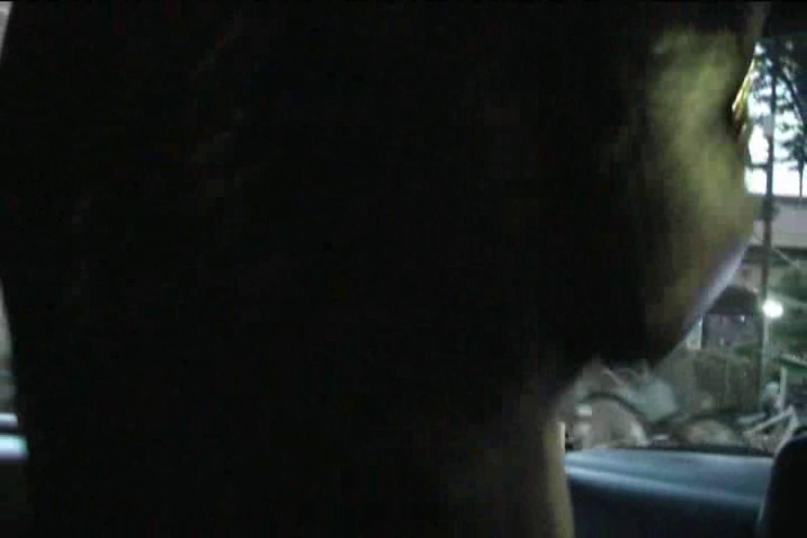 車内で初めまして! vol01 ハプニング 濡れ場動画紹介 105連発 17