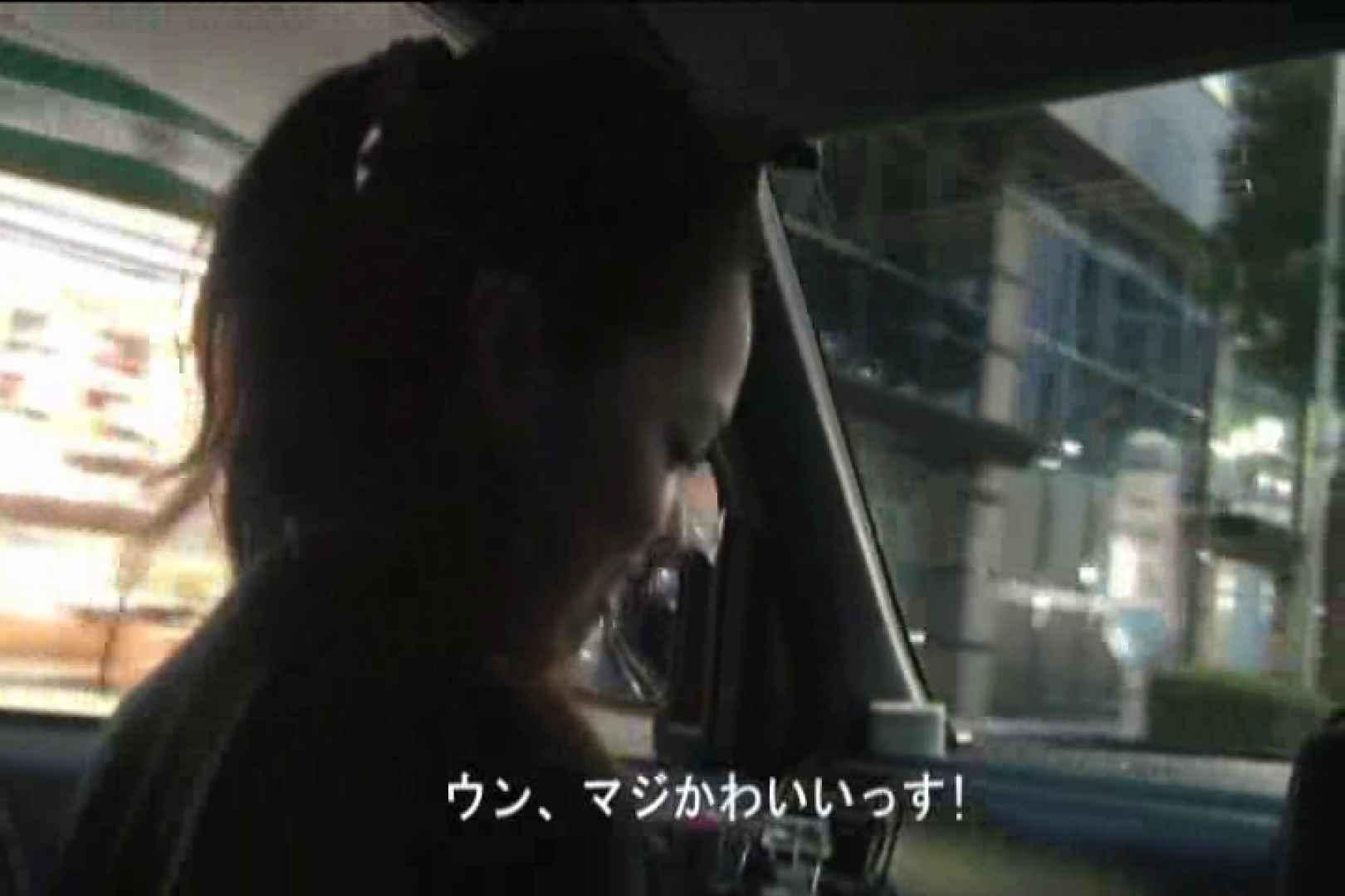 車内で初めまして! vol01 投稿 オマンコ動画キャプチャ 105連発 30