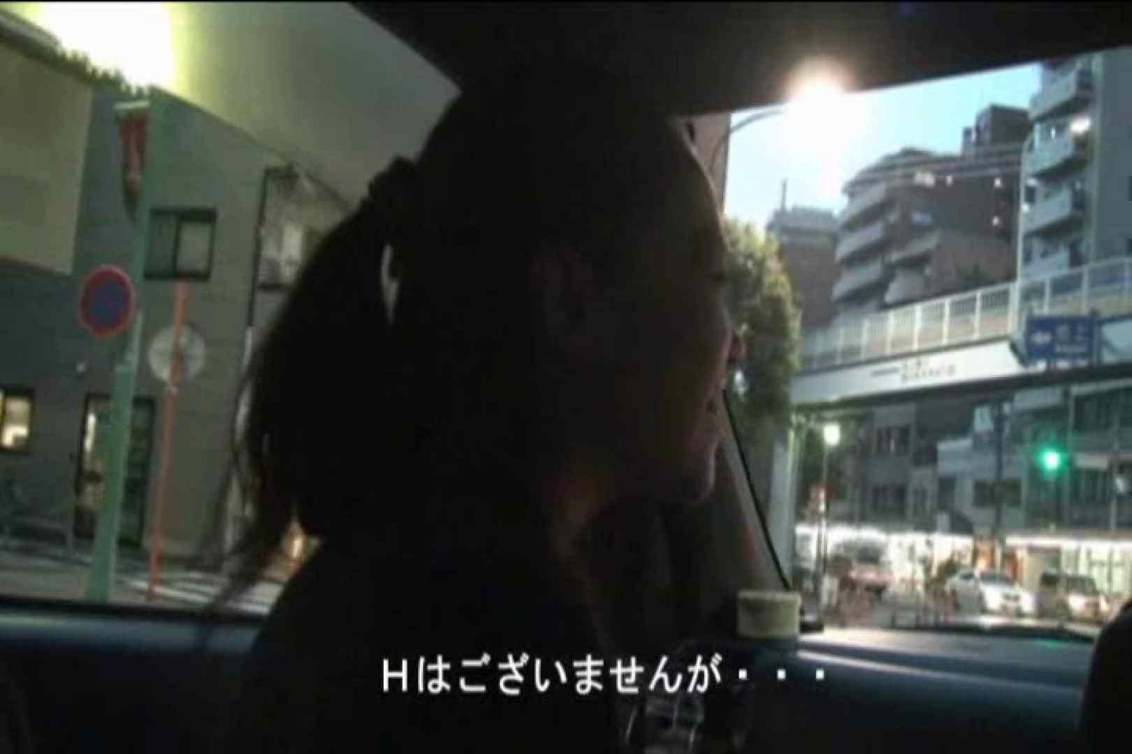 車内で初めまして! vol01 ハプニング 濡れ場動画紹介 105連発 31