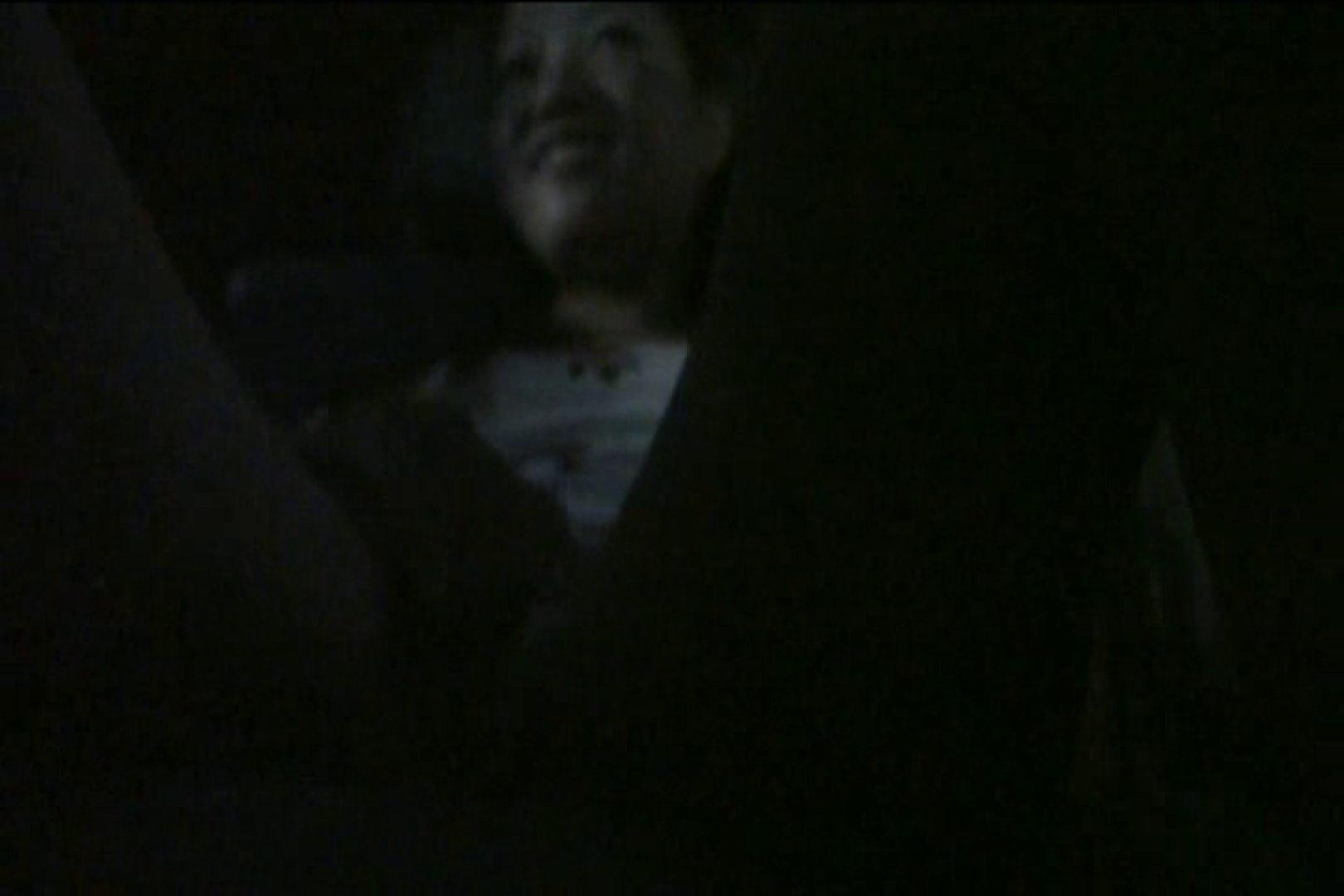 車内で初めまして! vol01 ハプニング 濡れ場動画紹介 105連発 80
