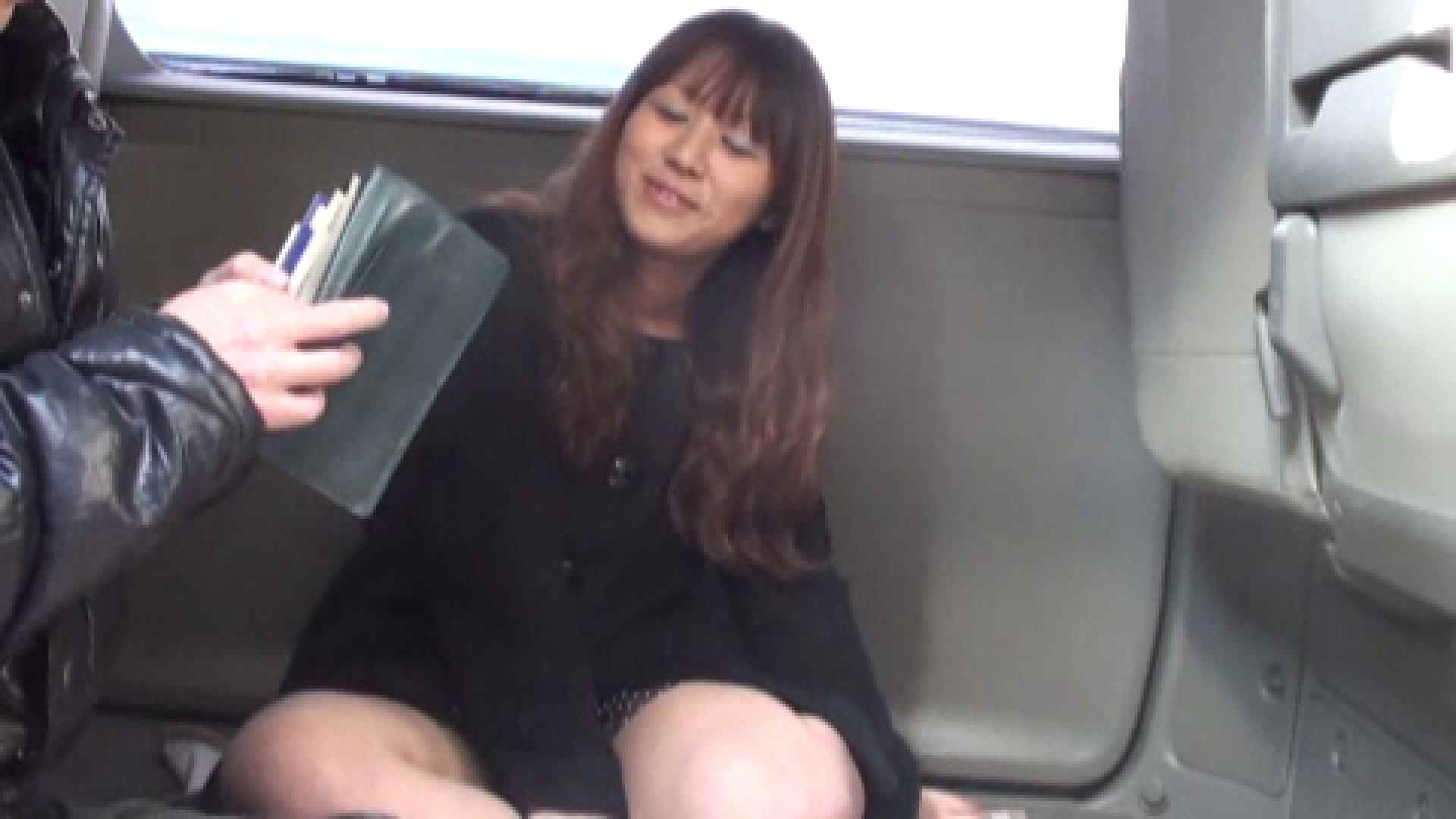 三万円でどうですか? vol.01 出会い系 オマンコ無修正動画無料 55連発 15