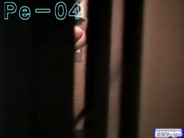 丸秘盗撮 隣の民家vol.4 OLのエロ生活 おまんこ動画流出 41連発 17