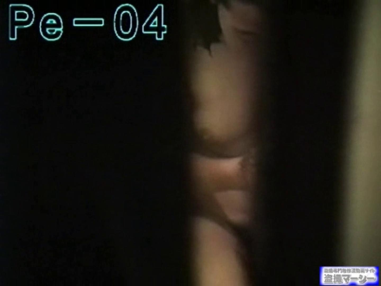丸秘盗撮 隣の民家vol.4 丸見え 盗み撮り動画キャプチャ 41連発 29