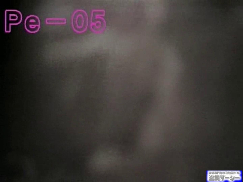 丸秘盗撮 隣の民家vol.5 OLのエロ生活 エロ画像 30連発 5