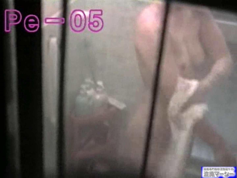 丸秘盗撮 隣の民家vol.5 OLのエロ生活 エロ画像 30連発 14