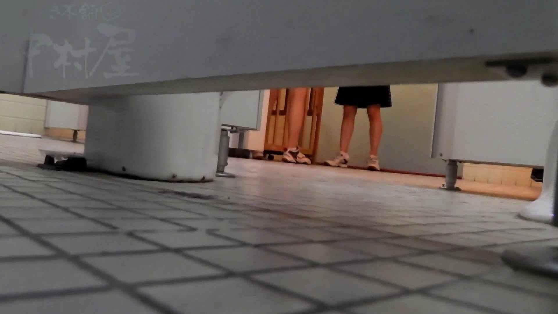 第三体育館潜入撮File024 最後の子公開残りは、SEIJUKU!! 排泄 エロ無料画像 95連発 7