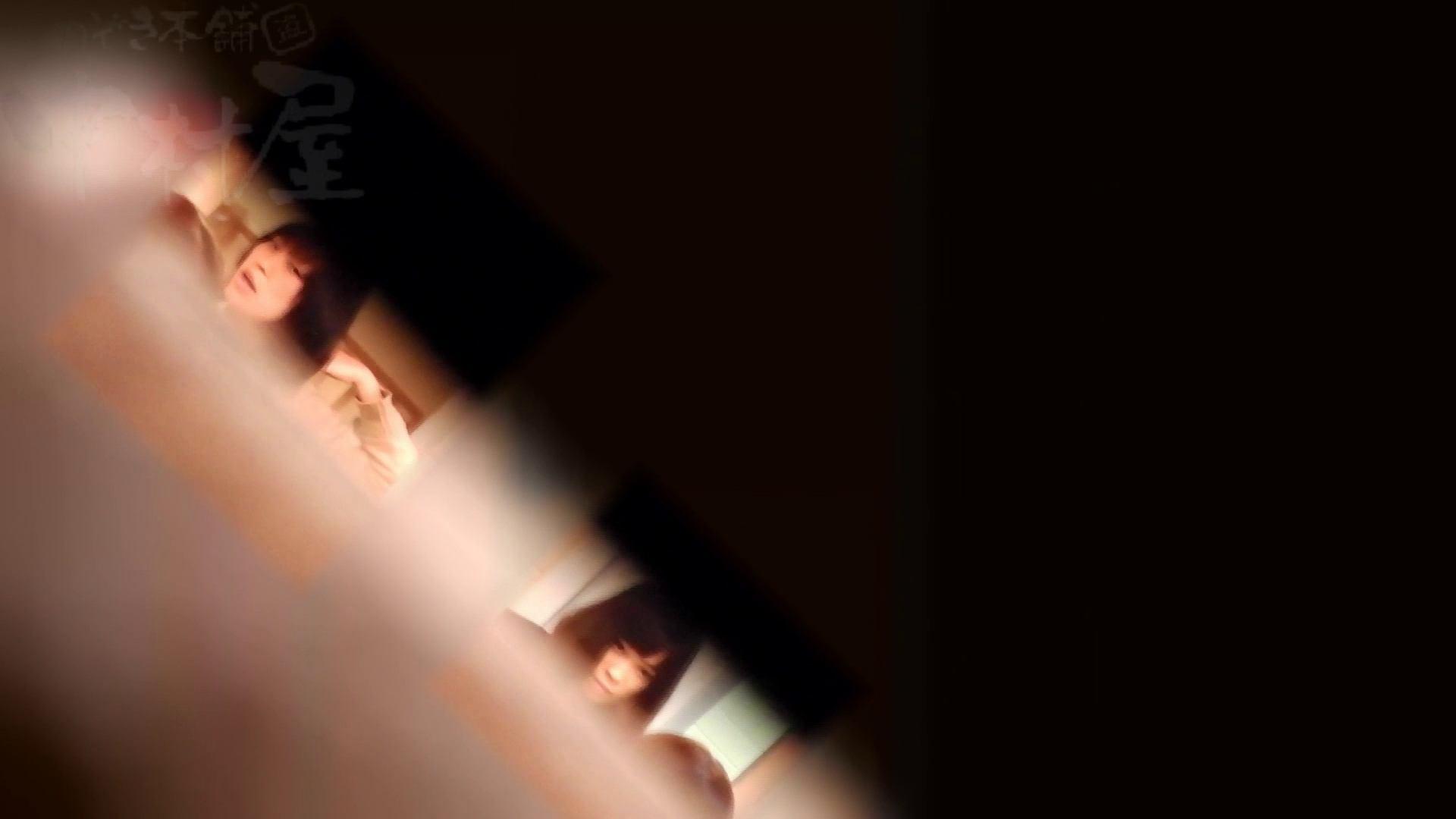 第三体育館潜入撮File024 最後の子公開残りは、SEIJUKU!! 丸見え  95連発 14