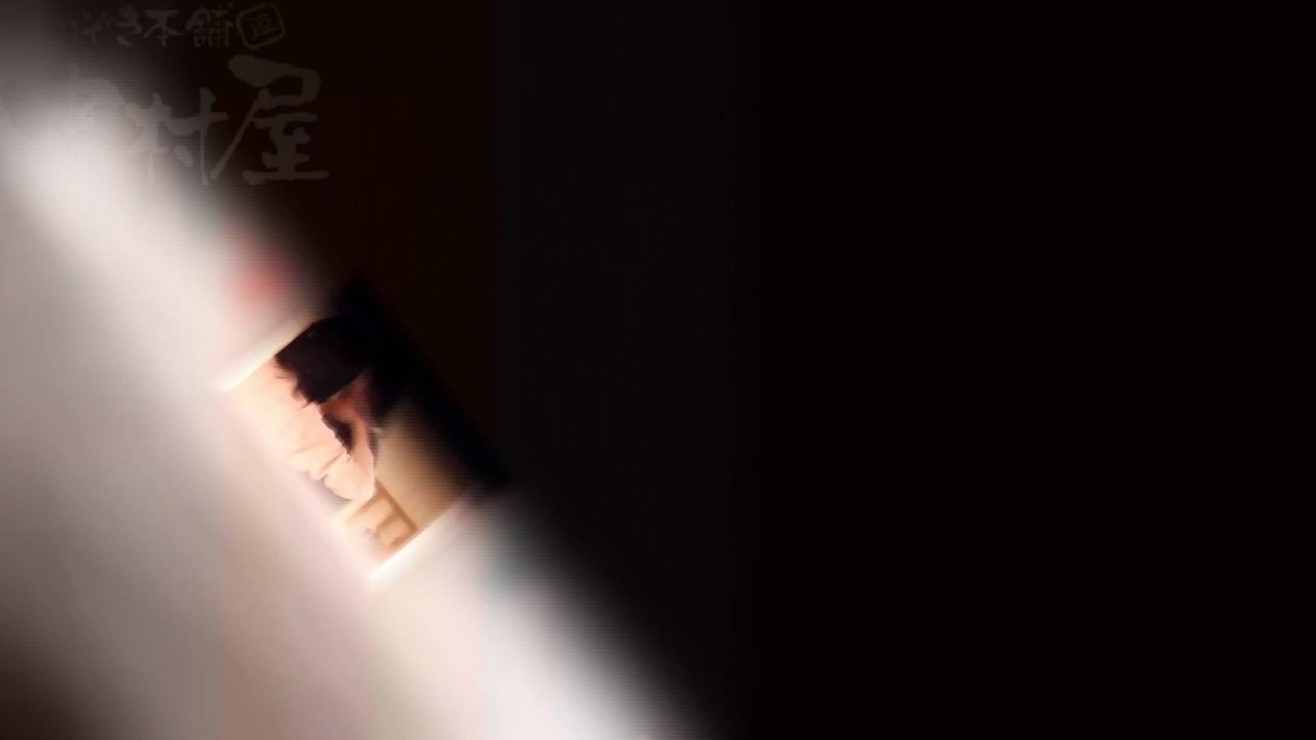 第三体育館潜入撮File024 最後の子公開残りは、SEIJUKU!! トイレ おめこ無修正動画無料 95連発 19