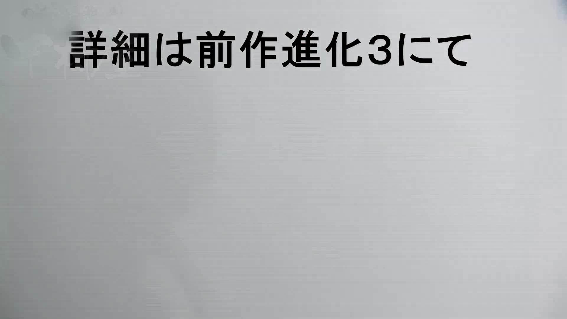 第三体育館潜入撮File024 最後の子公開残りは、SEIJUKU!! アスリート オマンコ動画キャプチャ 95連発 26