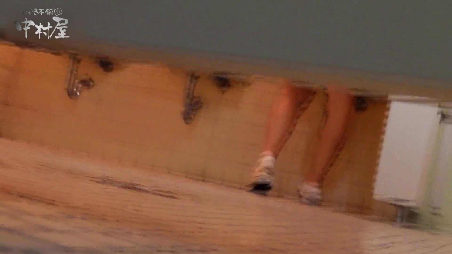 無料アダルト動画:▲期間限定D▲第三体育館潜入撮File030 見逃厳禁レア!!若さ溢れる生着替え後編:のぞき本舗 中村屋