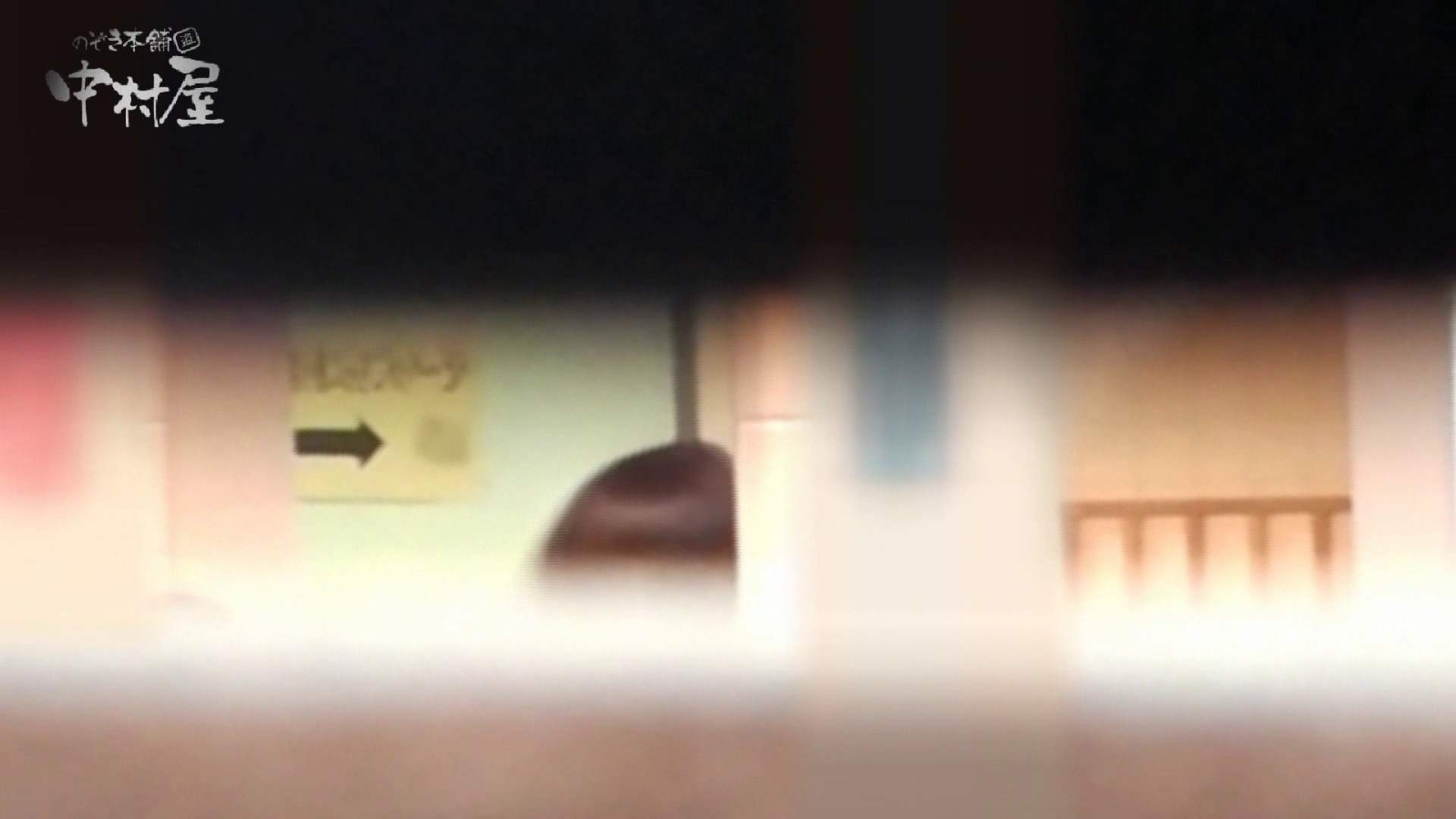 ▲期間限定D▲第三体育館潜入撮File032 進化4!機種変更!!全員現役。後編 無修正マンコ  89連発 60
