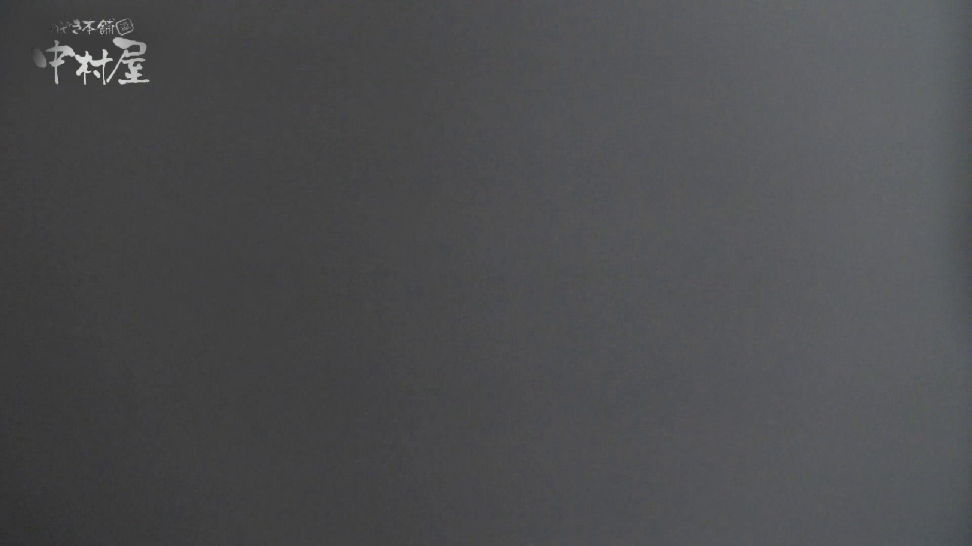 ▲期間限定D▲第三体育館潜入撮File032 進化4!機種変更!!全員現役。後編 美女 オメコ無修正動画無料 89連発 64