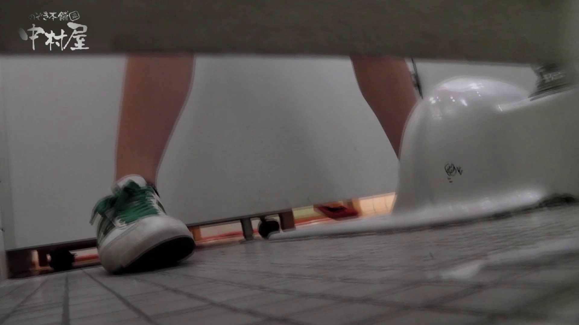 ▲期間限定D▲第三体育館潜入撮File032 進化4!機種変更!!全員現役。後編 乙女 濡れ場動画紹介 89連発 67