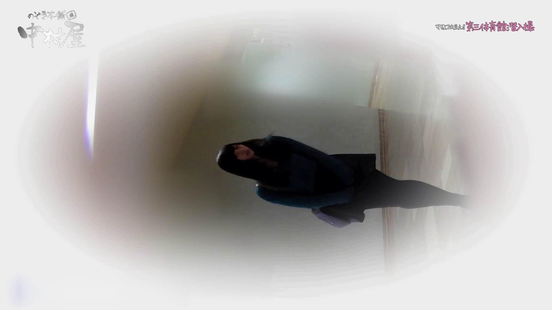 第三体育館File044長身のバレー部員が目の前の個室に入ってくれました。前編 人気シリーズ 性交動画流出 82連発 22