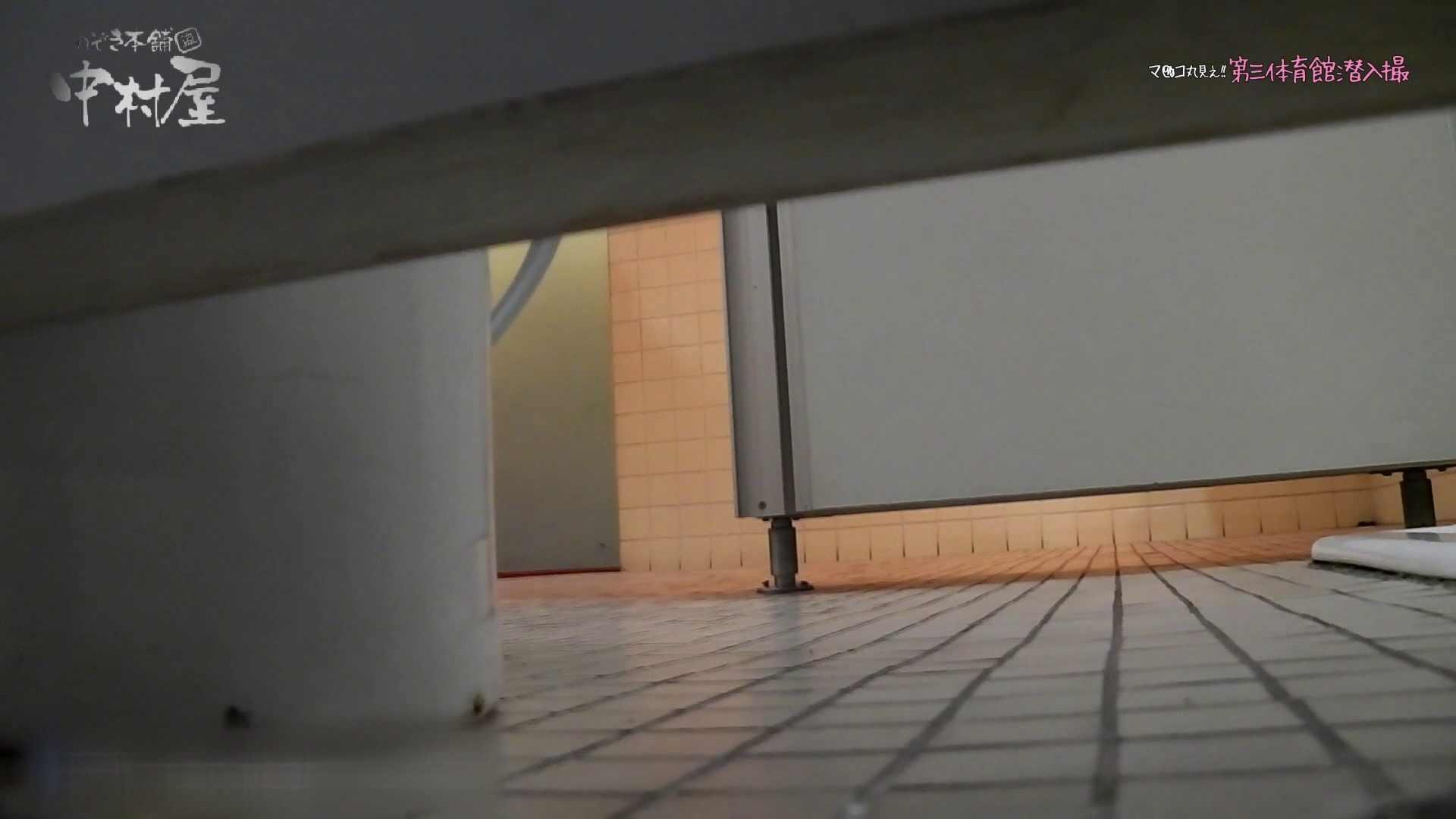 第三体育館File044長身のバレー部員が目の前の個室に入ってくれました。前編 トイレ オメコ動画キャプチャ 82連発 31
