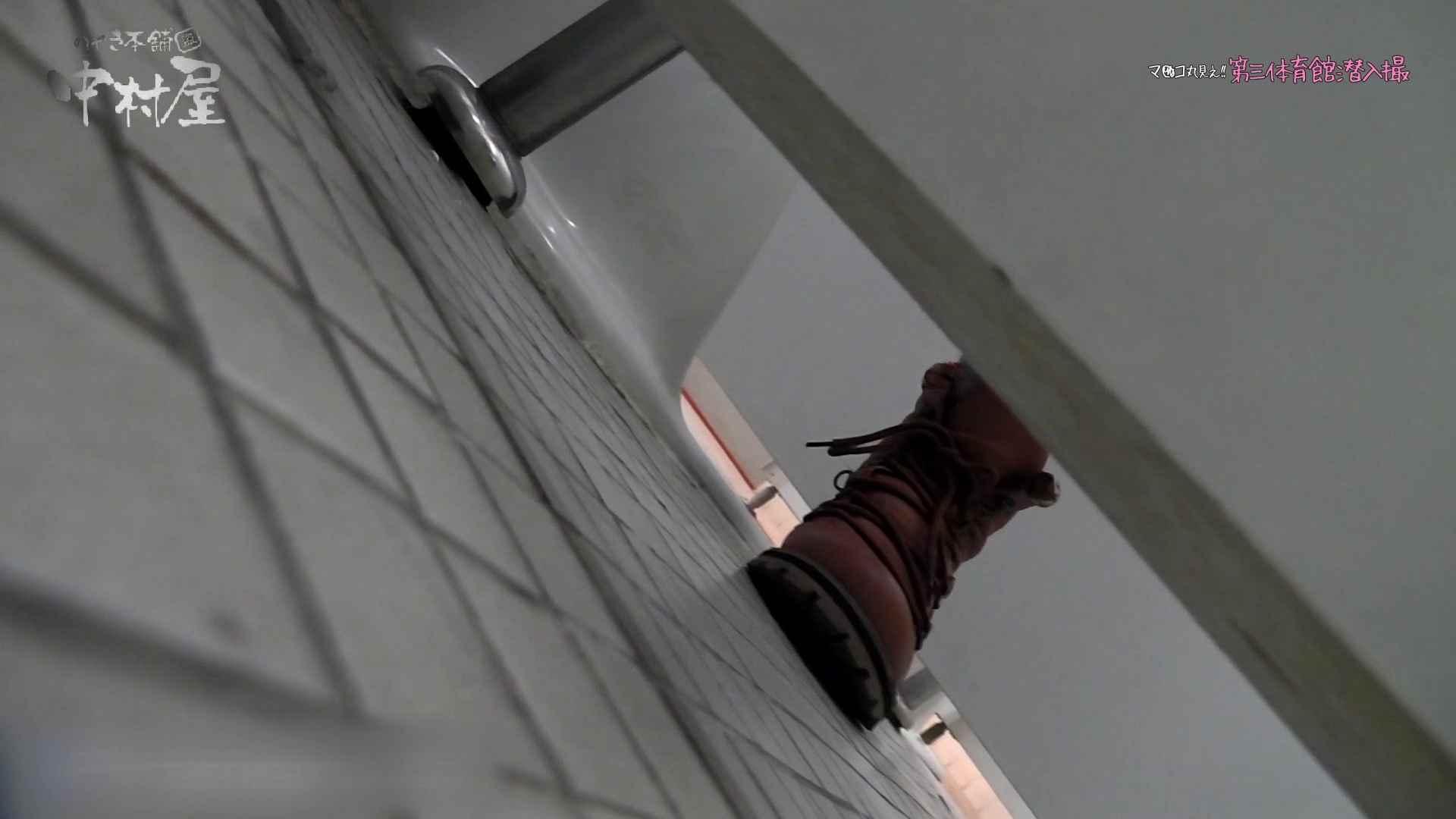 第三体育館File044長身のバレー部員が目の前の個室に入ってくれました。前編 丸見え  82連発 39