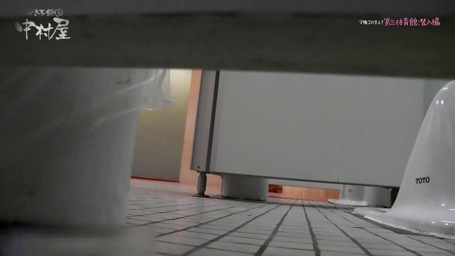 第三体育館File044長身のバレー部員が目の前の個室に入ってくれました。前編 トイレ オメコ動画キャプチャ 82連発 44