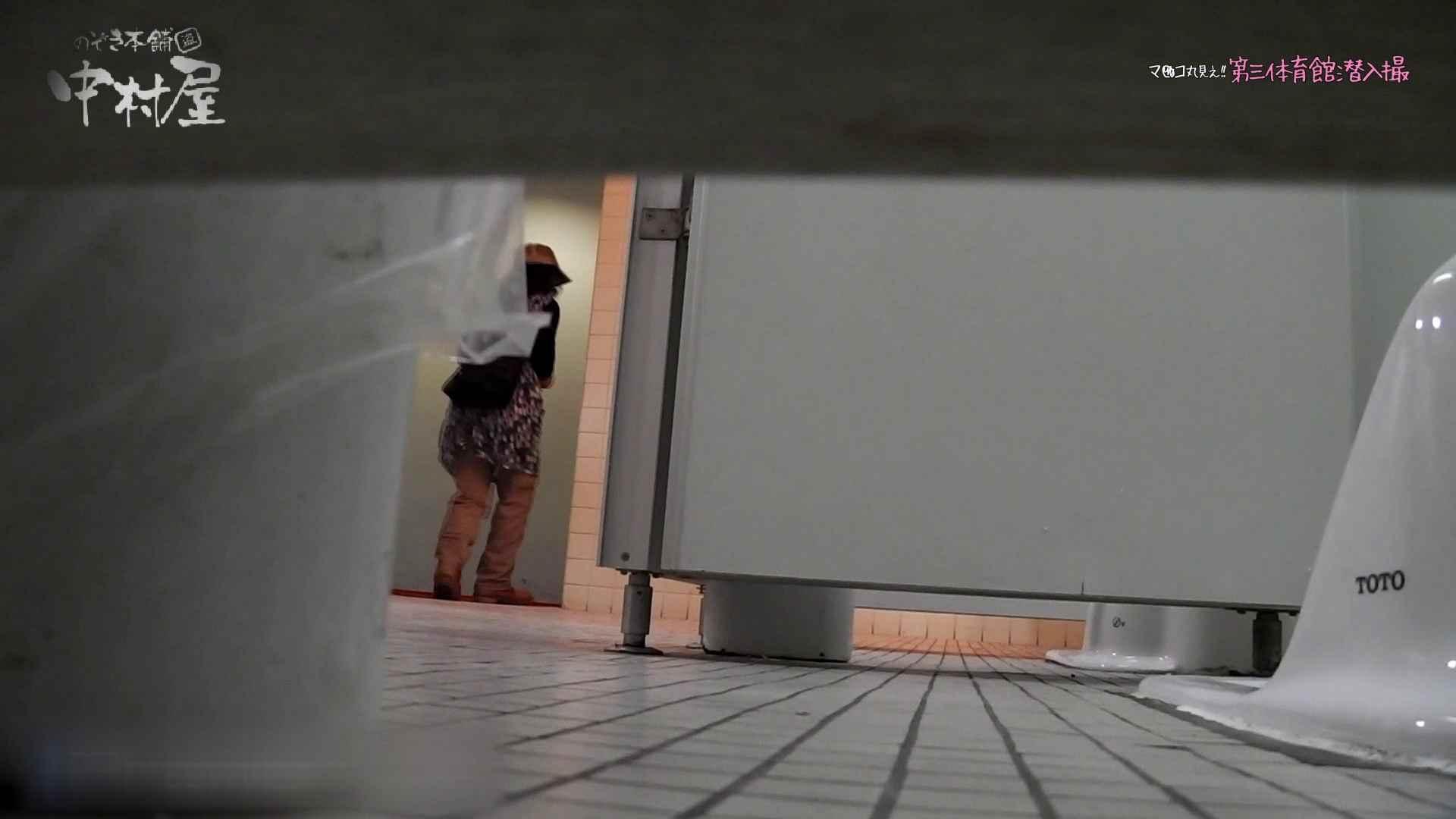 第三体育館File044長身のバレー部員が目の前の個室に入ってくれました。前編 乙女 おまんこ無修正動画無料 82連発 45