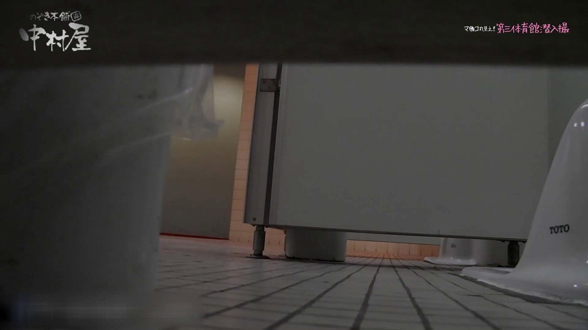 第三体育館File044長身のバレー部員が目の前の個室に入ってくれました。前編 女子トイレ アダルト動画キャプチャ 82連発 46