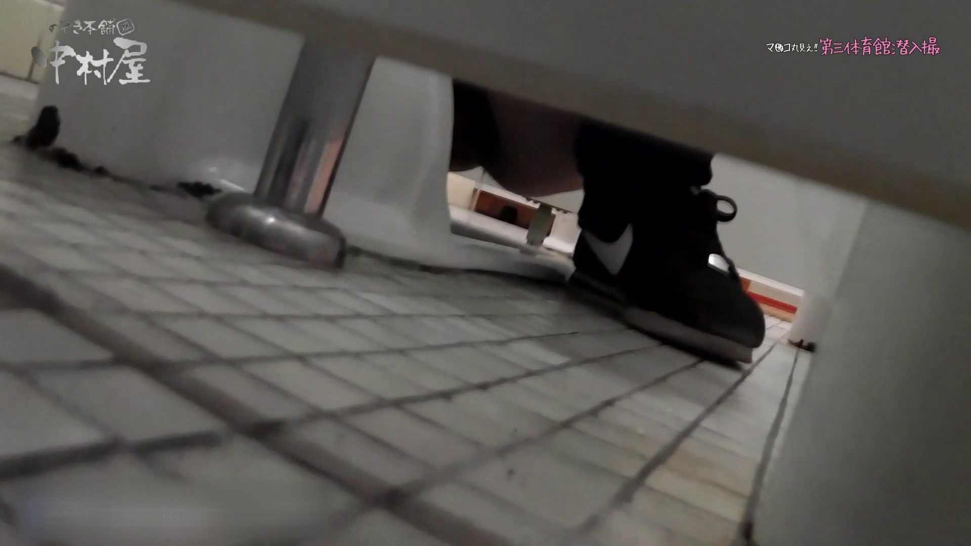 第三体育館File044長身のバレー部員が目の前の個室に入ってくれました。前編 卑猥 盗み撮り動画キャプチャ 82連発 47
