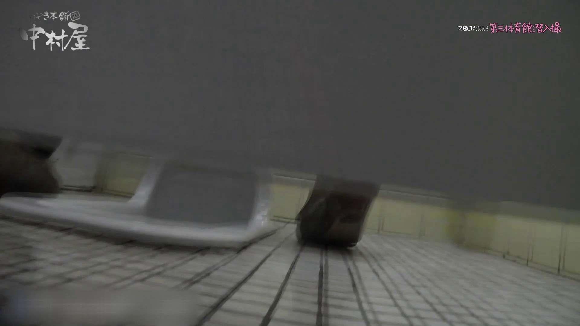 第三体育館File044長身のバレー部員が目の前の個室に入ってくれました。前編 乙女 おまんこ無修正動画無料 82連発 58