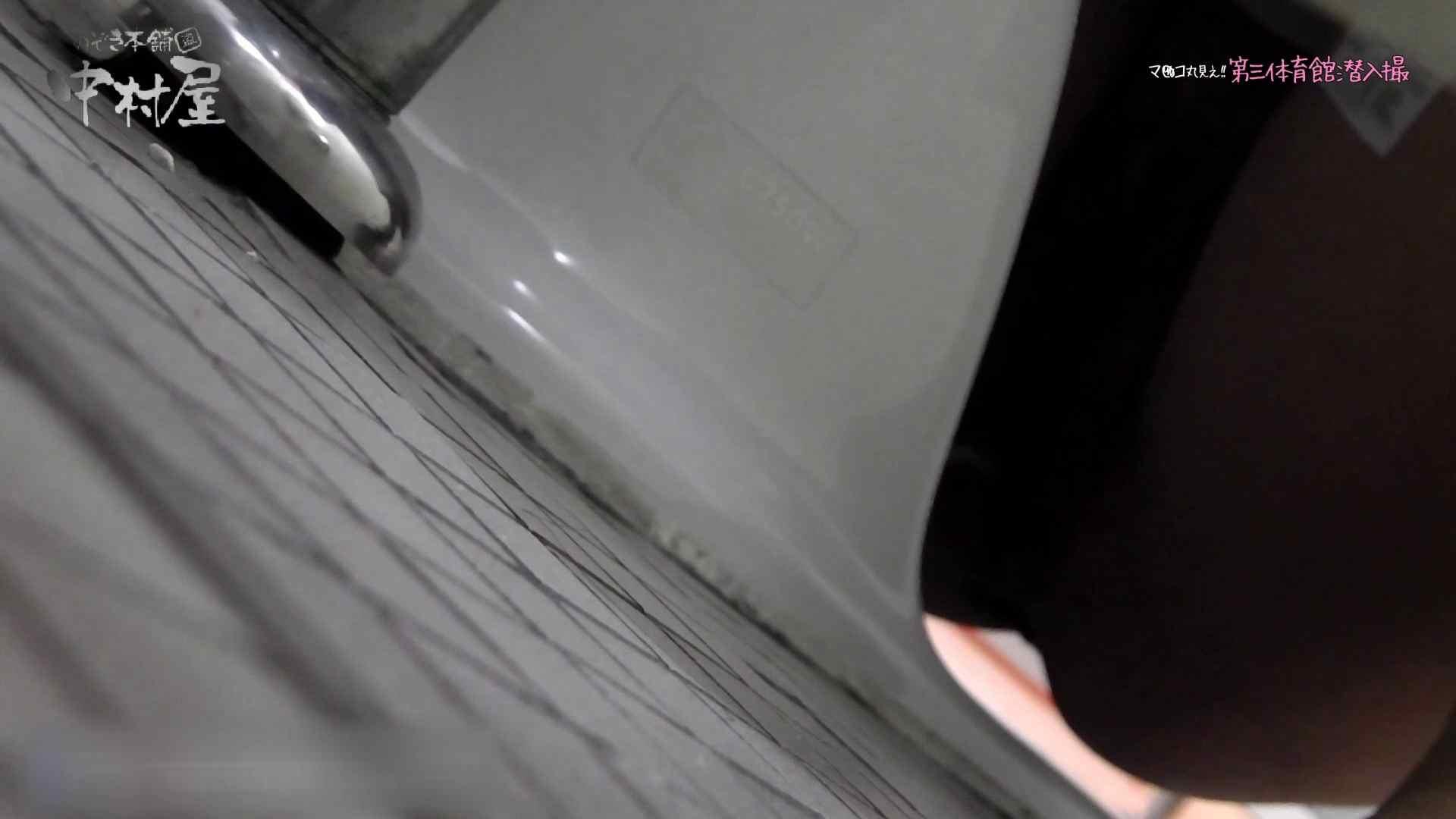 第三体育館File044長身のバレー部員が目の前の個室に入ってくれました。前編 卑猥 盗み撮り動画キャプチャ 82連発 73