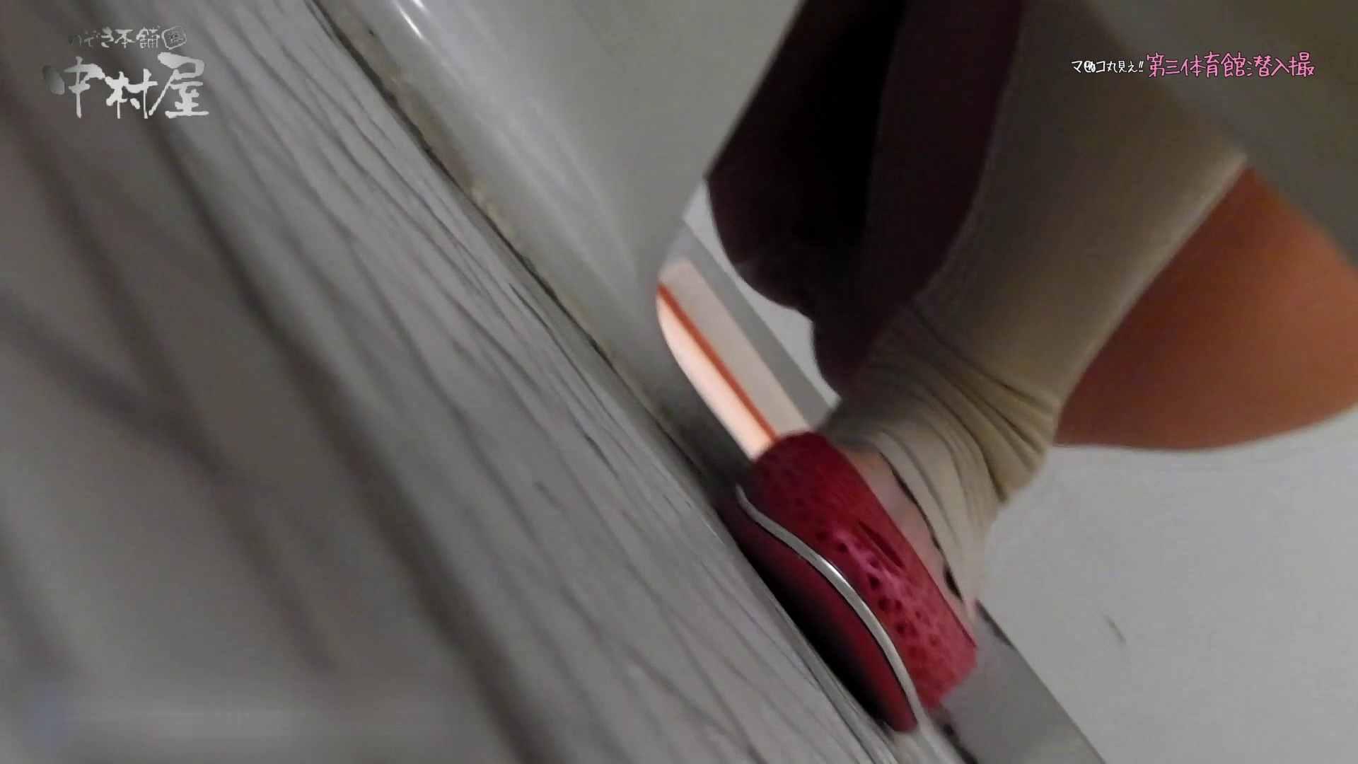 第三体育館File044長身のバレー部員が目の前の個室に入ってくれました。後編 丸見え われめAV動画紹介 73連発 44