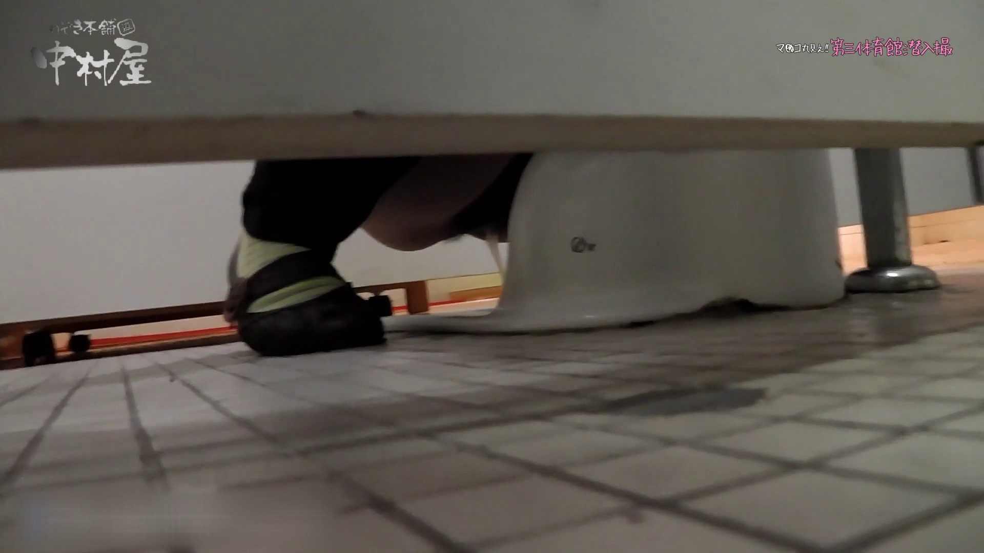 第三体育館File044長身のバレー部員が目の前の個室に入ってくれました。後編 丸見え われめAV動画紹介 73連発 57