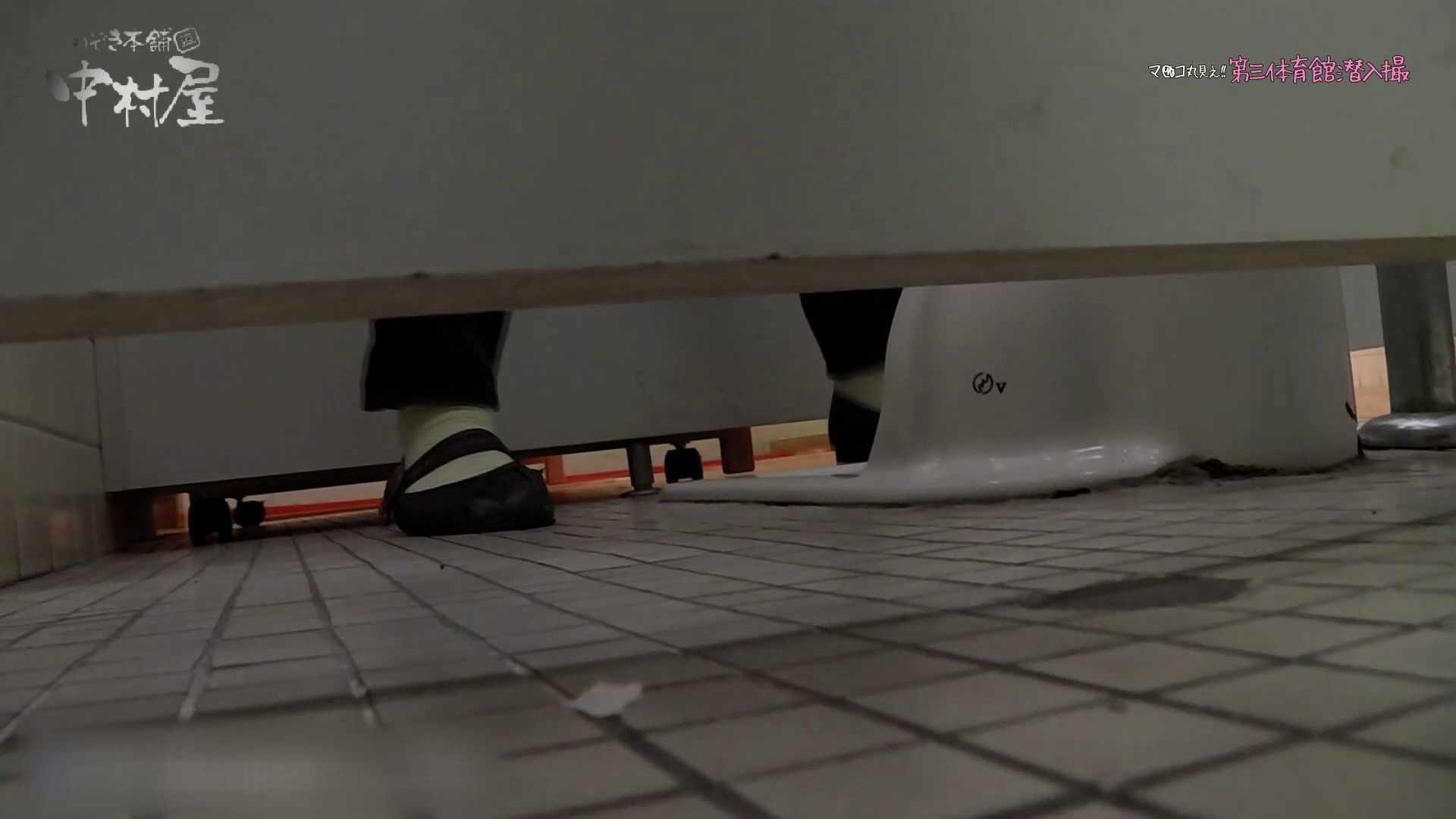 第三体育館File044長身のバレー部員が目の前の個室に入ってくれました。後編 アスリート AV動画キャプチャ 73連発 63