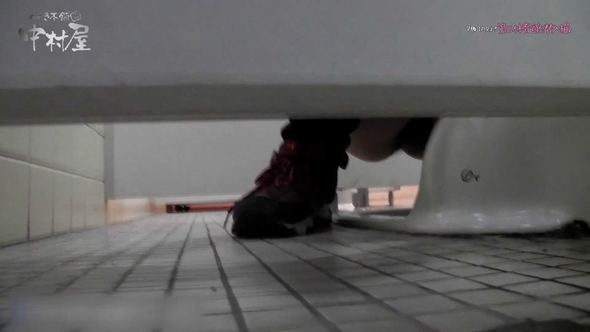 第三体育館File044長身のバレー部員が目の前の個室に入ってくれました。後編 美女  73連発 65