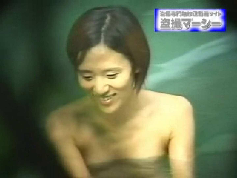 激潜入露天RTN-11 無修正マンコ | オマンコギャル  74連発 1