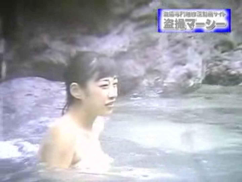 激潜入露天RTN-11 露天風呂 ワレメ無修正動画無料 74連発 7
