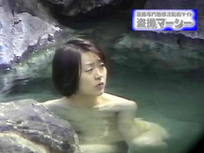 激潜入露天RTN-13 盗撮   潜入  84連発 5