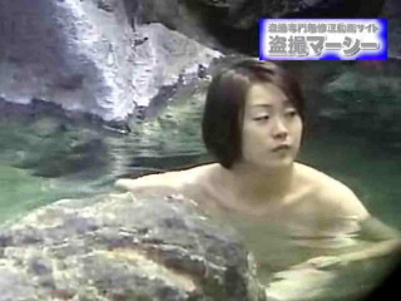 激潜入露天RTN-13 露天風呂 オマンコ動画キャプチャ 84連発 6