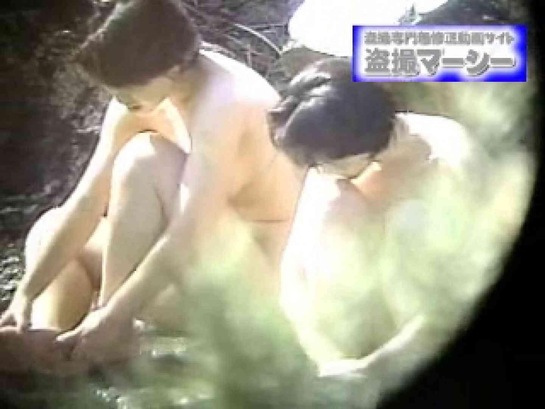 激潜入露天RTN-13 露天風呂 オマンコ動画キャプチャ 84連発 26
