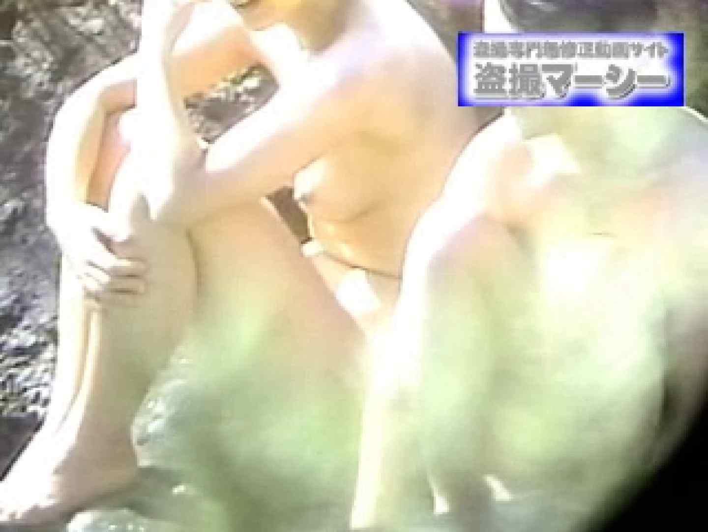 激潜入露天RTN-13 露天風呂 オマンコ動画キャプチャ 84連発 30