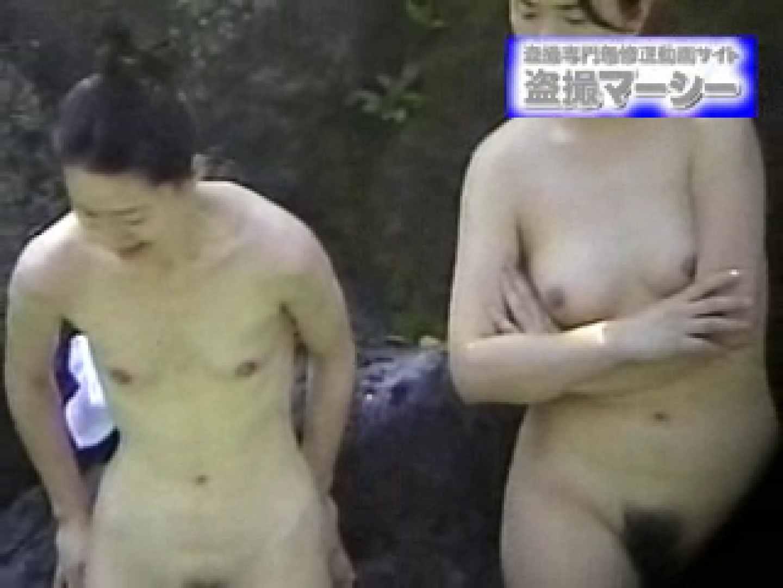 激潜入露天RTN-13 露天風呂 オマンコ動画キャプチャ 84連発 58