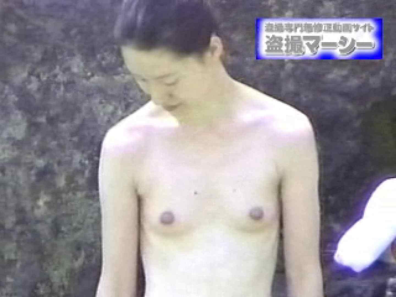 激潜入露天RTN-13 プライベート えろ無修正画像 84連発 63