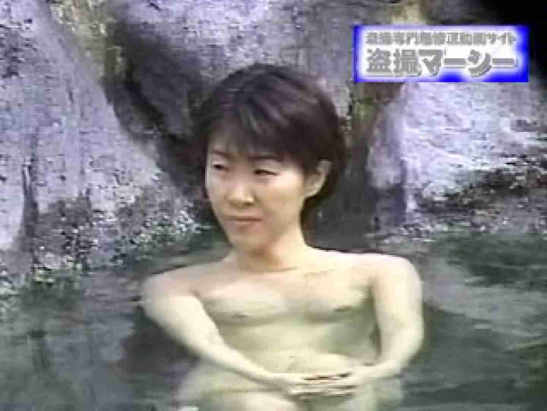 激潜入露天RTN-13 露天風呂 オマンコ動画キャプチャ 84連発 82