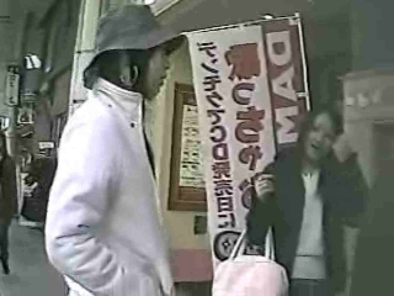 高画質版! 2003年ストリートNo.1 その他 オマンコ無修正動画無料 81連発 9