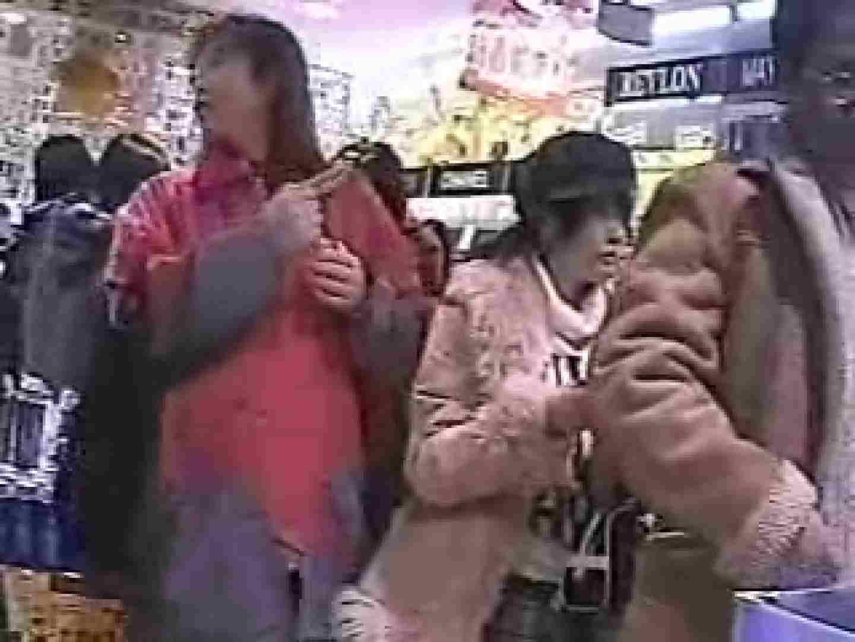 高画質版! 2003年ストリートNo.1 接写 おまんこ無修正動画無料 81連発 38