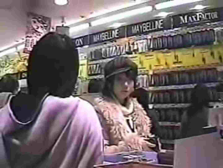 高画質版! 2003年ストリートNo.1 その他 オマンコ無修正動画無料 81連発 39