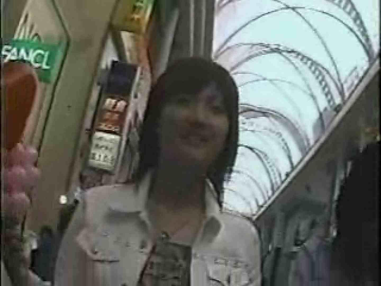 無料アダルト動画:高画質版! 2004年ストリートNo.5:のぞき本舗 中村屋